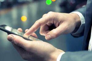 پیامک تلفن همراه موبایل