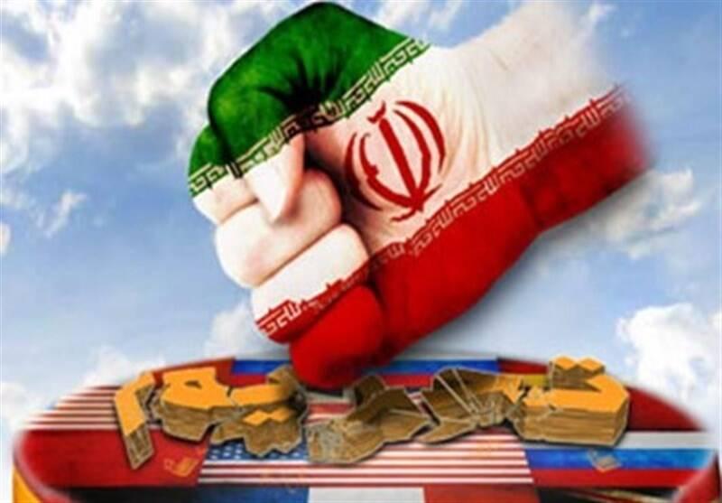 سخت ترین تحریمها علیه ایران چه بود؟