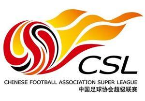 تعلیق همه فعالیتهای ورزشی در چین
