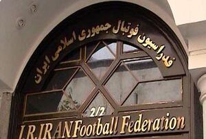 واکنش فدراسیون فوتبال به صحبتهای جنجالی قاضیزاده هاشمی