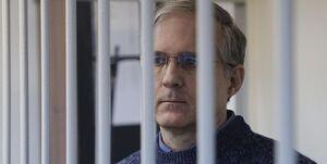 روسیه تفنگدار دریایی سابق آمریکا را به ۱۶ سال زندان محکوم کرد