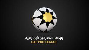 حمایت ۱۲ باشگاه از لغو لیگ امارات