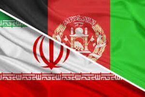ماجرای روابط برادرانه ایرانیها و افغانستانیها