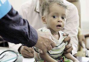 سازمان ملل ائتلاف سعودی را از فهرست سیاه ناقضان حقوق کودکان خارج کرد