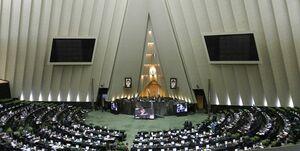طرح«جهش تولید دانشبنیان» در مجلس تدوین شد