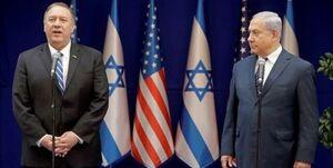 گفتوگوی تلفنی نتانیاهو و پامپئو درباره ایران