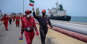ارسال محموله جدید بنزین ایران به ونزوئلا