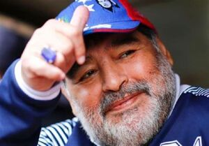 پیام تبریک مارادونا به کسیکه رکوردش را شکست