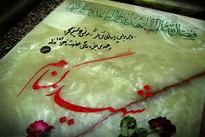 تلاش برای یافتن خانواده شهید تازه تفحص شده +فیلم