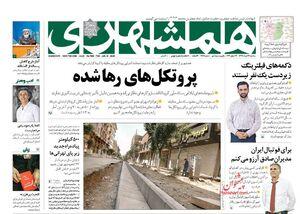 سفیر انگلیس: ما در تلاشیم تا برای مردم ایران گشایش ایجاد کنیم/ عارف: میرحسین و کروبی را به جمع یاران انقلاب بیاورید