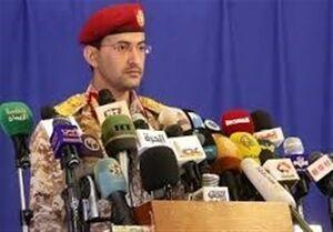 جزئیات عملیات پهپادی انصارالله ضد مواضع حساس نظامی عربستان