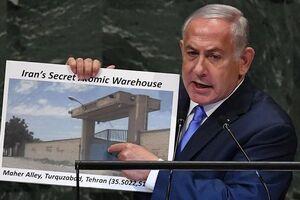 اسناد اسرائیل؛ مبنای گزارش آژانس درباره ایران