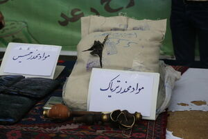 دستگیری ۱۴۶۰ سارق، زورگیر و توزیع کننده مواد مخدر در طرح رعد۳۶