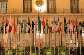 اتحادیه عرب ایران را به مداخله در کشورهای عربی متهم کرد