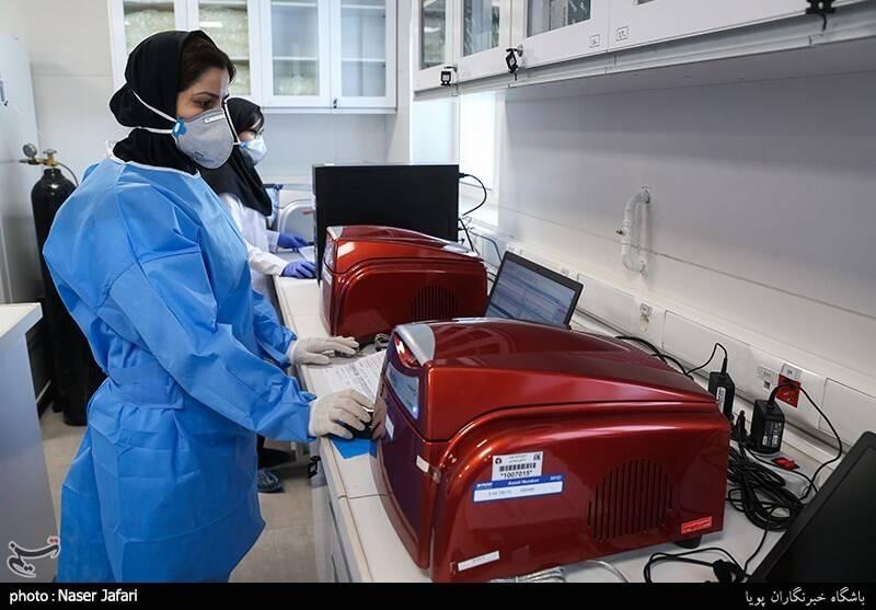 ویروس کرونا , جمهوری اسلامی ایران , انستیتو پاستور ایران ,