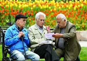 ایران، کشوری با جمعیت پیر تا ۳۰ سال آینده