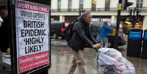 هشدار مشاور دولت انگلیس درباره موج دوم کرونا
