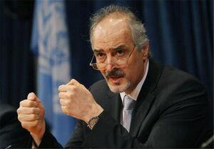 بشار الجعفری نماینده دائم سوریه در سازمان ملل