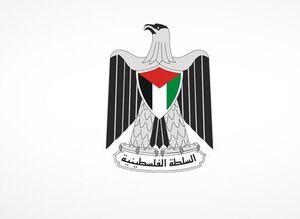 توقف همکاری تشکیلات خودگردان با رژیم صهیونیستی