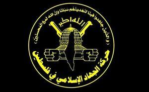 فیلم/ هشدار جدی جهاد اسلامی به صهیونیستها در مورد اسیر فلسطینی