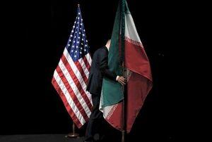 ادعای وزارت دادگستری آمریکا علیه یک مدیر ایرانی