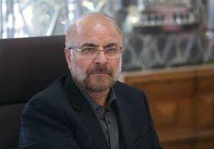 پیام تبریک رئیس مجلس فلسطین به قالیباف