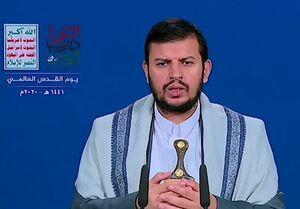 واکنش رهبر انصارالله به عادی سازی روابط عربستان و امارات با رژیم صهیونیستی