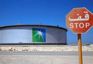آرامکوی عربستان صدها کارگر خود را اخراج می کند