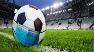 5 عضو تیم مطرح فرانسوی به کرونا مبتلا شدند