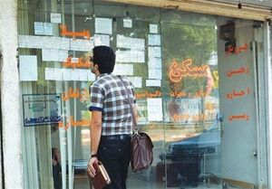 ۶ میلیون و ۶۰۰ هزار خانوار ایرانی مستاجرند