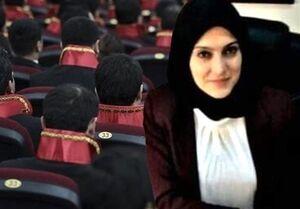 اولین دادستان محجبه ترکیه منصوب شد