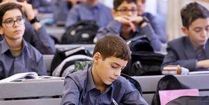 «جهش تحصیلی» خوب است یا بد؟/ آغاز ارزیابی جهش تحصیلی از فردا