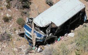 عکس/ سقوط مینی بوس به دره در دماوند