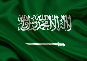 هشتگ ضد سعودی ترند توییتر عراقیها