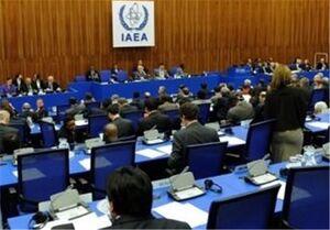 تصویب قطعنامه ضدایرانی در شورای حکام آژانس اتمی