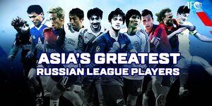 نظرسنجی AFC درباره بهترین آسیایی لیگ روسیه