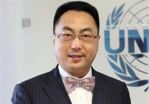 واکنش چین به قطعنامه شورای حکام علیه ایران