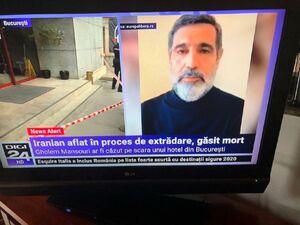 واکنش وزارت خارجه به مرگ قاضی منصوری