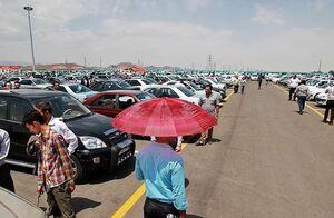 صدور فاکتور برای خریداران خودروهای طرح فروش ویژه عید فطر آغاز شد