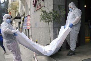 جسد قاضی منصوری