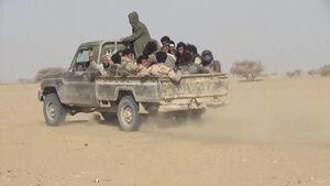 يمني (2).jpg