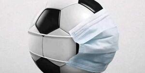 اجازه حضور محدود تماشاگر به تیمهای فرانسوی