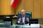 """ارگان شهرداری: کارآمدی مجلس از افزایش قیمت دلار و سکه مشخص است!/ سهگانه """"روحانی، گرانی و عملیات روانی"""" تکمیل شد"""