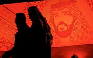 بنسلمان در عرض ۳ سال عربستان را به چه نقطهای رسانده است؟
