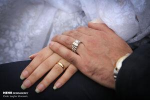 تلاشهای بیپایان برای مقابله باتسهیل ازدواج!
