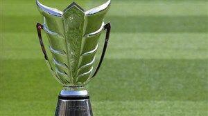 اعلام رسمی AFC درمورد زمان جام ملتها