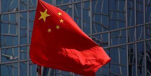 واکنش چین به قطعنامه جدید آژانس علیه ایران