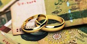 دولت پاسخگوی عدم اجرای قانون تسهیل ازدواج باشد