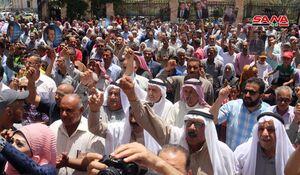 برگزاری تجمع بزرگ ضدآمریکایی در سوریه+عکس