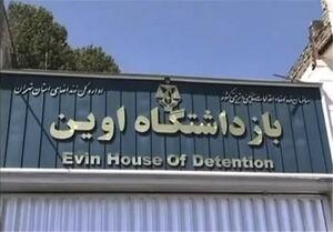 توضیح رئیس سازمان زندانها درباره تنبیه ماموران خاطی اوین